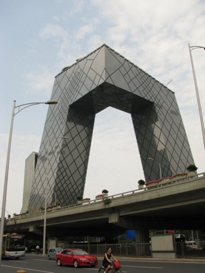 Rem Koolhaas CCTV building, photo by Iamdavidtheking